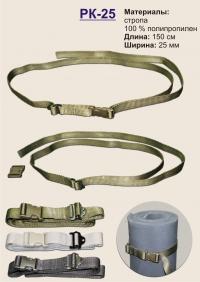 Ремень компрессионный РК-25
