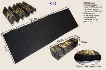 Коврик складной  К-12